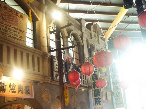 香蕉新乐园双十店旅游景点攻略图