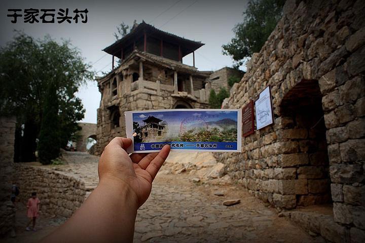 """""""这是一座保护的很好的古村落,需要买门票,有免费的导游带着去参观,因为有些地方是锁着门的,不买票..._石头村""""的评论图片"""