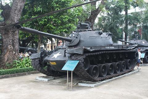 战争犯罪博物馆旅游景点攻略图