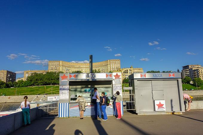 莫斯科河图片