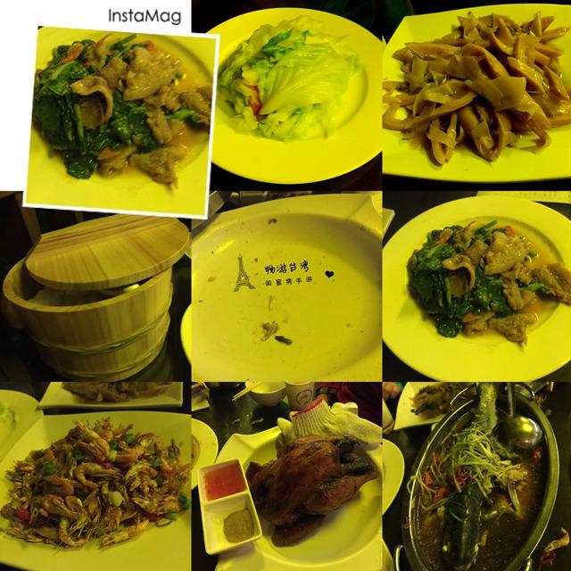 伊拿谷景观餐饮店图片