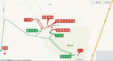 西夏陵旅游景点攻略图