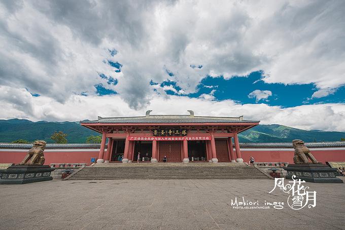 崇圣寺三塔文化旅游区图片