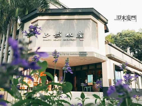 上屿水产创意海鲜餐厅旅游景点图片