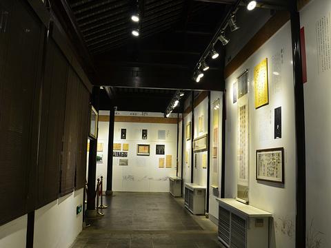 吴门书道馆旅游景点图片