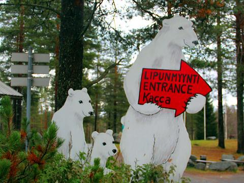 拉努阿野生动物园旅游景点图片