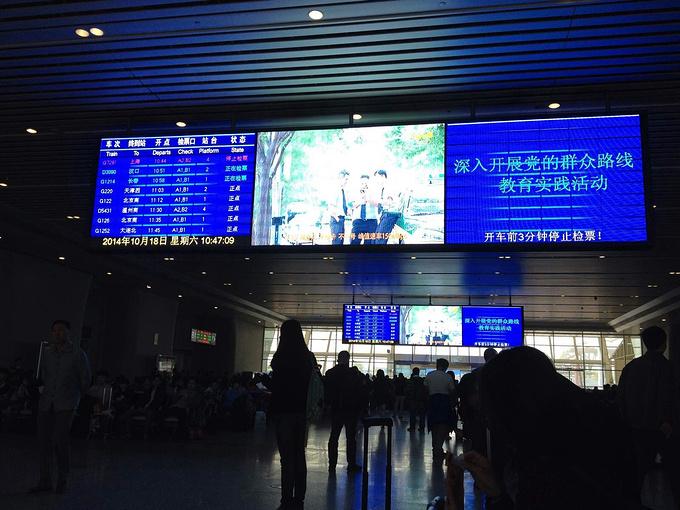 启程回京图片