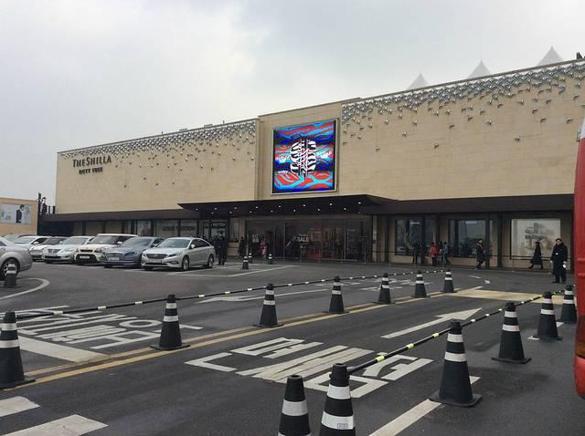 2016韩国首尔跟团六日游