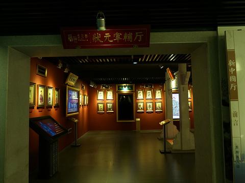 苏州市名人馆旅游景点图片