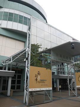 香港科学馆旅游景点攻略图