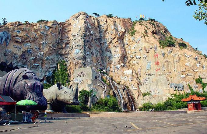 西霞口旅游度假区图片