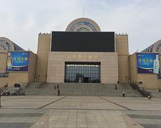 淄博2日游