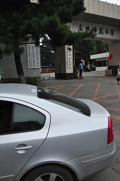 东北师范大学旅游景点攻略图