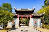 古窑民俗博览区