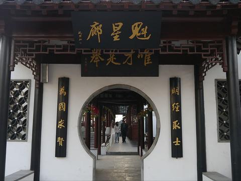 江南贡院旅游景点图片