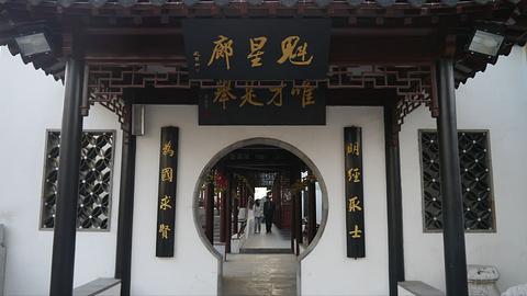 江南贡院的图片