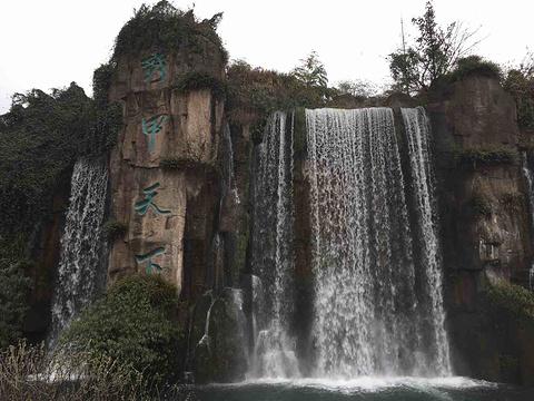 秀甲瀑布旅游景点攻略图