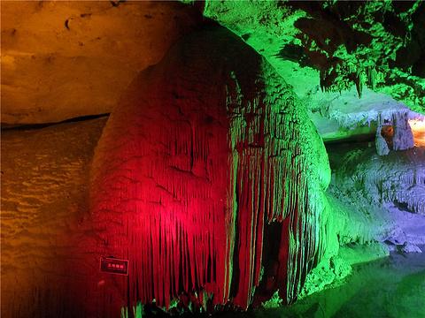 张关水溶洞旅游风景区旅游景点图片