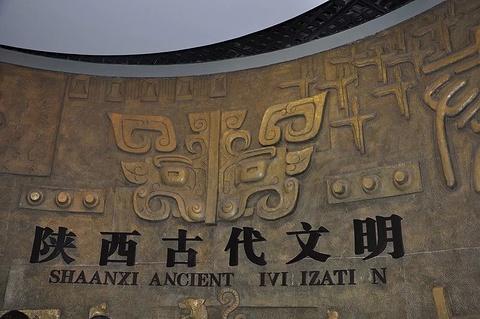 陕西历史博物馆旅游景点攻略图