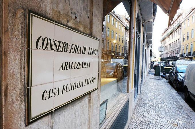 Conserveira de Lisboa图片