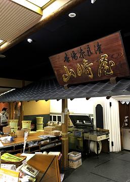 山崎屋的奈良渍(本店)旅游景点攻略图