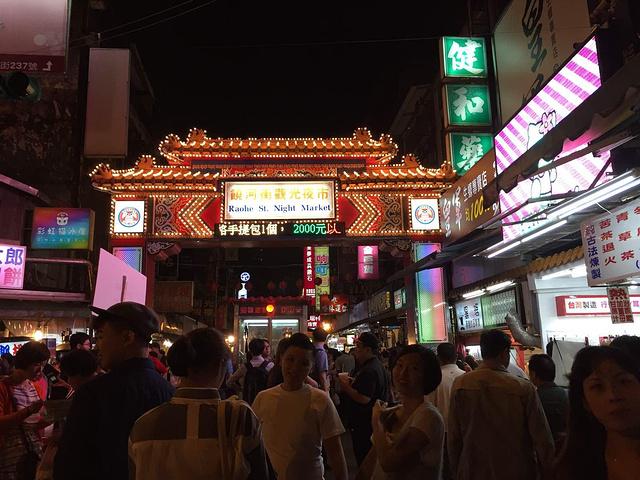 """""""饶河街夜市全长600米,是台北数一数二受欢迎的观光夜市,当然也是人山人海~。101大楼出来,夜市走起_饶河夜市""""的评论图片"""