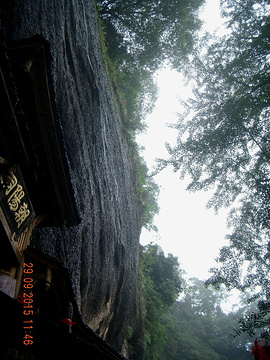 朝阳洞旅游景点攻略图