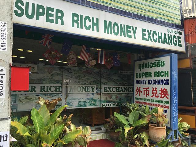 2017这条街上也有super rich的店,在这里换泰铢