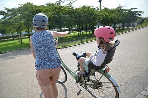 长堤公园旅游景点攻略图