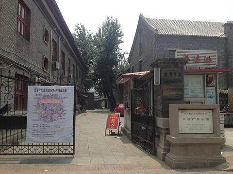 天津戏剧博物馆旅游景点攻略图