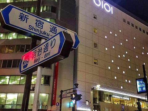 丸井百货(新宿本馆)旅游景点图片