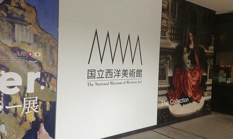 国立西洋美术馆旅游景点攻略图