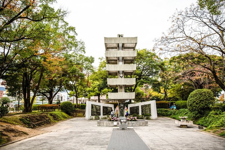 """""""广岛和平纪念公园位于广岛市中心,1954..._和平纪念公园""""的评论图片"""