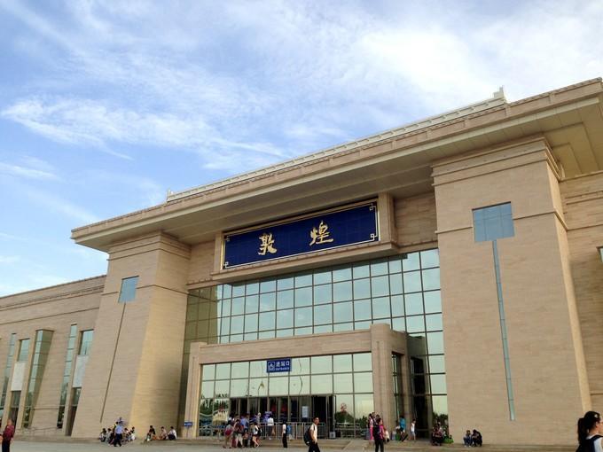 敦煌火车站到市区_向着西北出发——甘肃青海大环线-敦煌旅游攻略-游记-去哪儿攻略