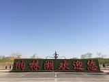 巴彦淖尔旅游景点攻略图片
