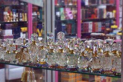 扎耶德购物中心