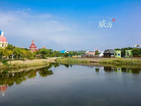 中央电视台威海影视城旅游景点图片
