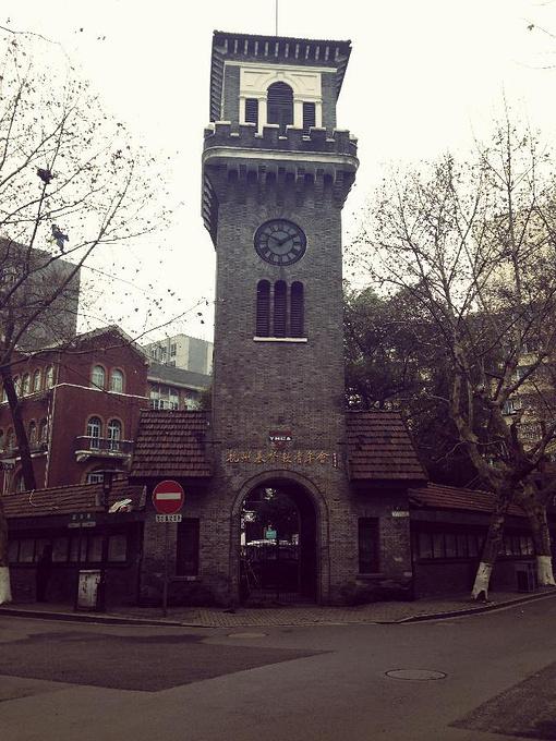 杭州基督教会崇一堂图片