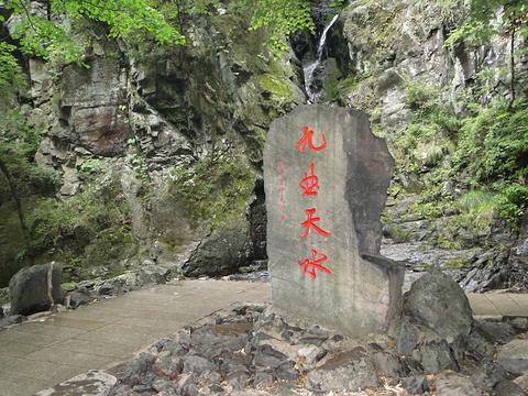 虎塘沟旅游景点攻略图