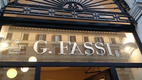 Fassi 1880旅游景点攻略图
