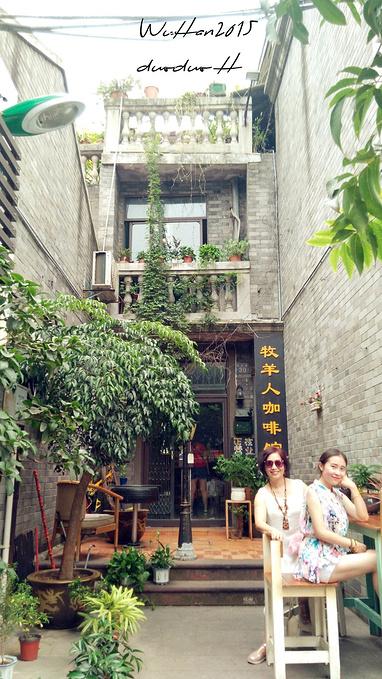 户部巷图片