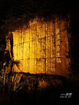洪崖洞旅游景点攻略图
