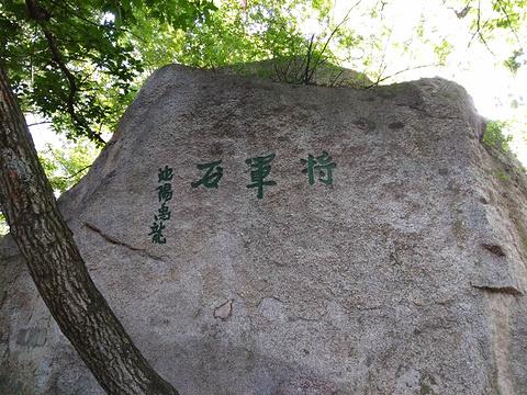 五云峰旅游景点图片