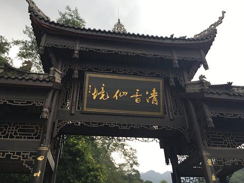 洪椿坪旅游景点攻略图