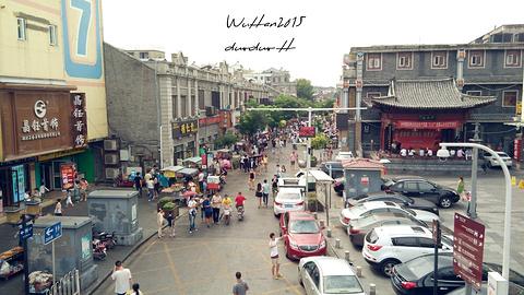 户部巷的图片