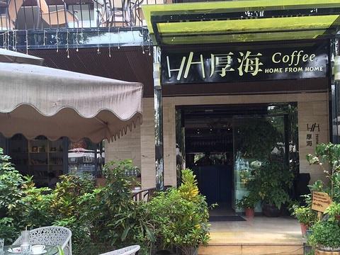 西堤咖啡一条街旅游景点图片