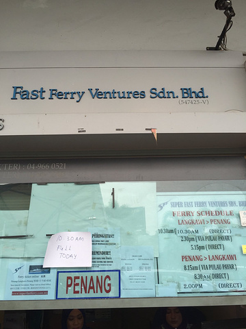 """""""顺便多推荐一句,兰卡威的机场免税店化妆品超便宜!看到这里,这就是送给你们的超级福利,比香港还便宜_Jetty Point""""的评论图片"""