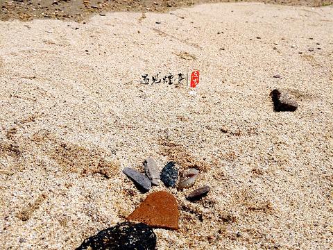 金沙滩旅游景点图片