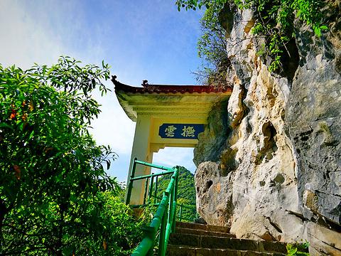 虎穴洞旅游景点图片
