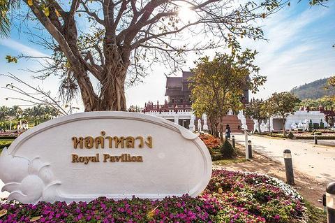 拉查帕皇家花园旅游景点攻略图